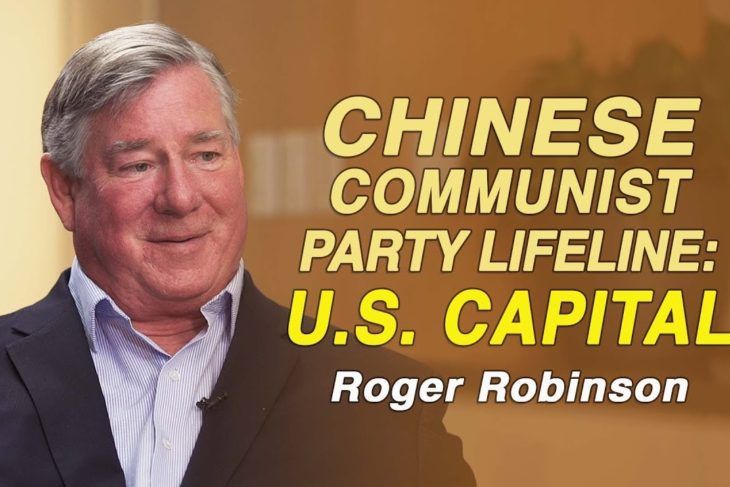 The U.S. Capital is the Lifeline of the Chinese Communist Party: Roger Robinson Interview – YouTube