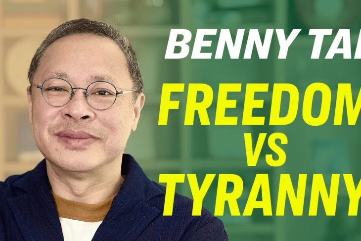 David v. Goliath: Strategies of the Hong Kong Protest—Benny Tai | American Thought Leaders – YouTube