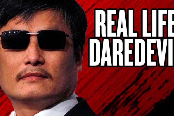 "China's Real Life ""Daredevil"" 
