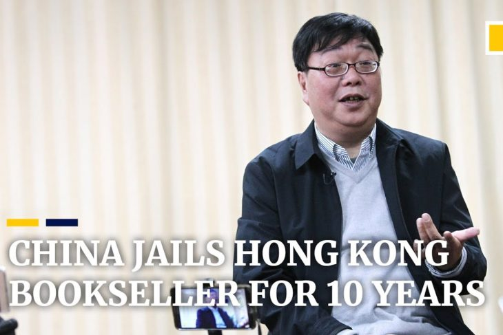 China sentences Hong Kong bookseller Gui Minhai to 10 years in jail