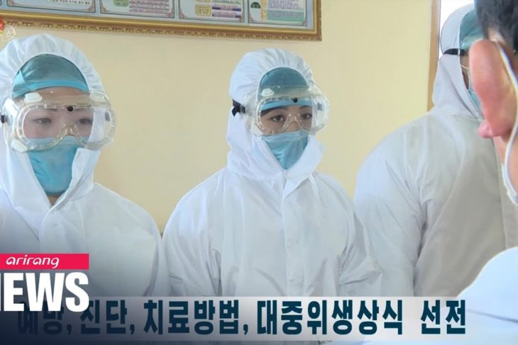 Highly likely there are COVID-19 cases in N. Korea: Expert