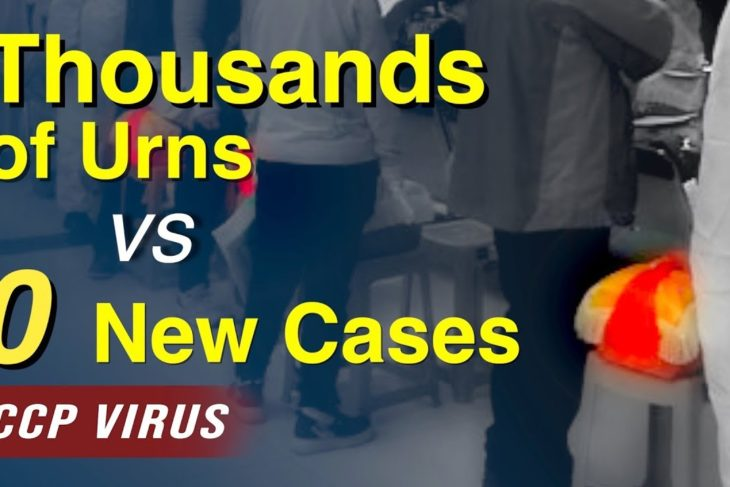 Thousands of Urns and No New Cases?