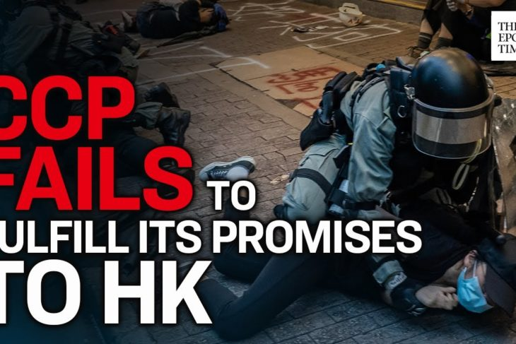 Regime's Broken Promise to Uphold Hong Kong's Autonomy | CCP Virus| COVID-19 | Coronavirus – YouTube