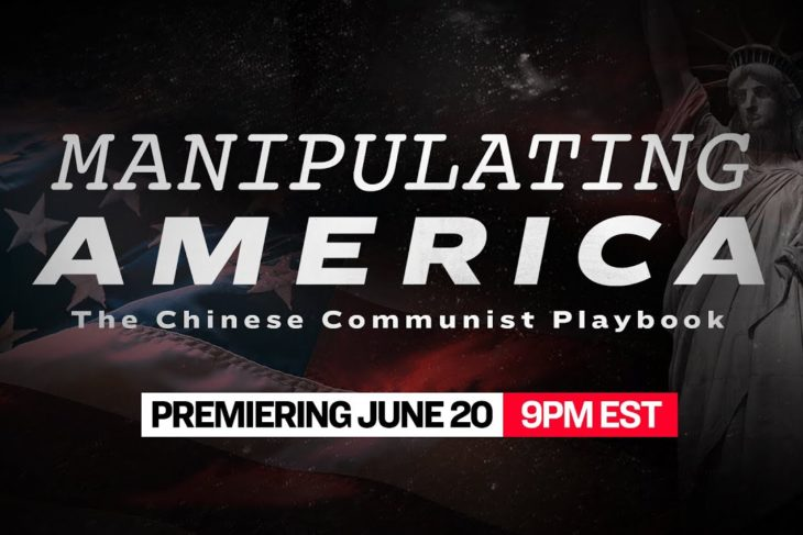 Manipulating America: The Chinese Communist Playbook