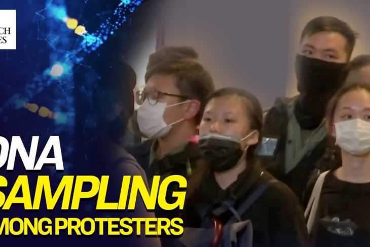 DNA Samples Allegedly Collected From Detained Hong Kong Protesters | HK | CCP