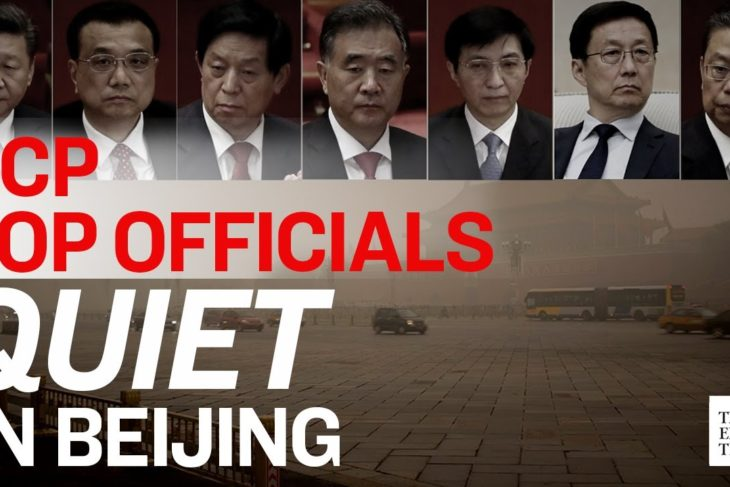 Top CCP officials in Beijing grow quiet as epidemic continues | CCP Virus | COVID19