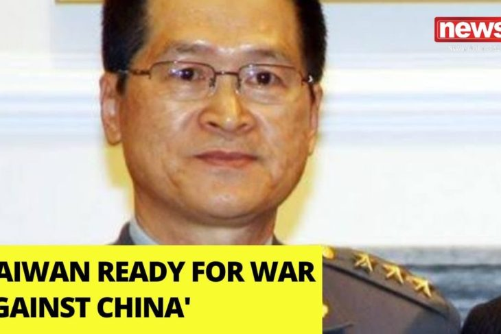 Taiwan Ready for War Against China | Taiwan Defence Minister Confirms