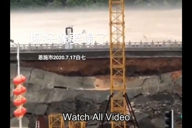 Urgent: China dam disaster in Enshi City, Hubei Province on this July 17, 2020