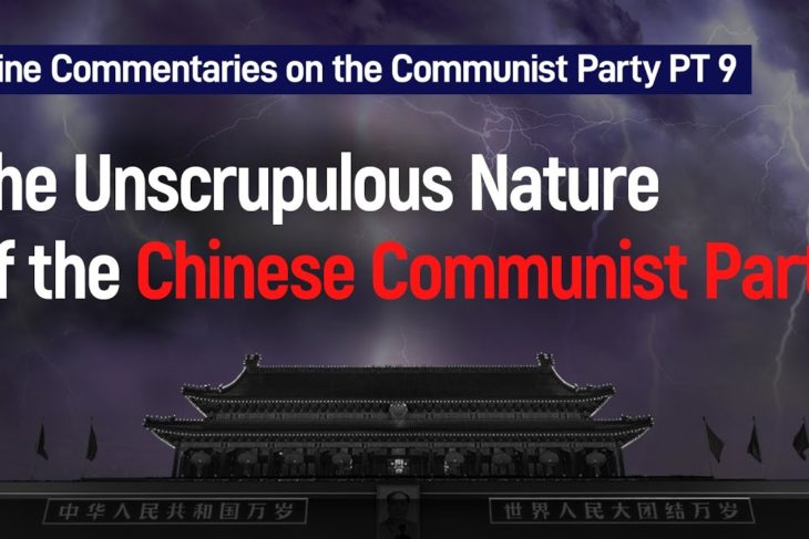 Documentary: Nine Commentaries on the Communist Party