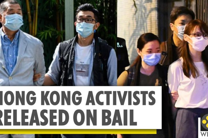 Pro-Democracy activists Agnes Chow & Jimmy Lai released on bail | National Security Law