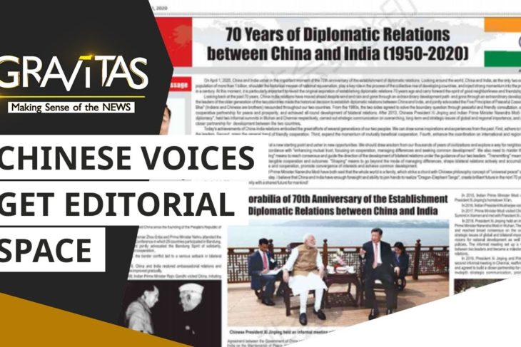 Has China infiltrated Indian newspapers?