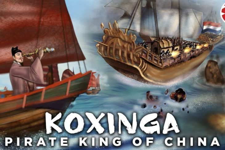 An almost forgeten history of Taiwan – Koxinga – The Pirate King of China