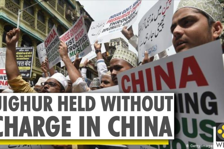 The plight of Uighur Muslims in China | A rare glimpse inside internment