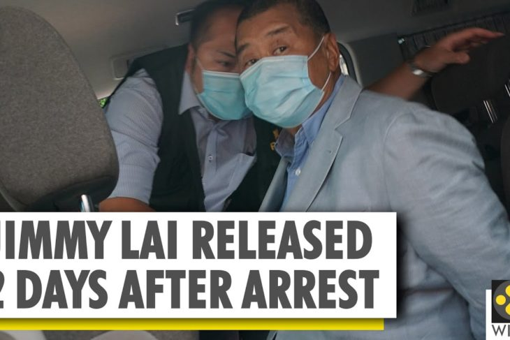 HK activist Jimmy Lai released on bail after 2 days of arrest