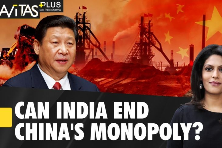 Rare Earths: China's 'secret weapon' – And India's opportunity.