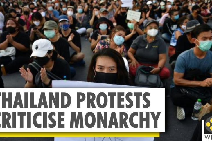 Anti-monarchy protests in Thailand | Calls for curbs on King's powers