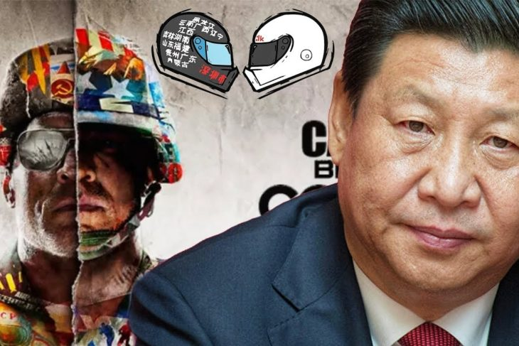 China Censors Call of Duty