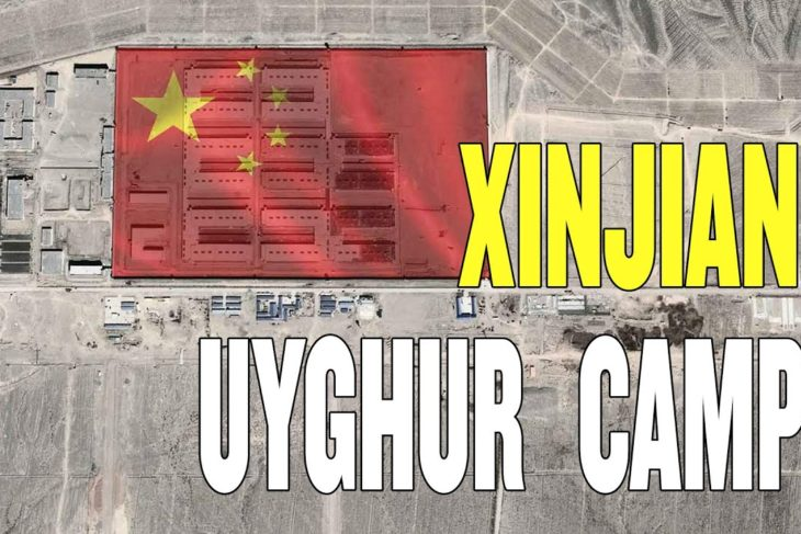 Satellite Images Reveal Xinjiang Uyghur Concentration Camps | Megha Rajagopalan
