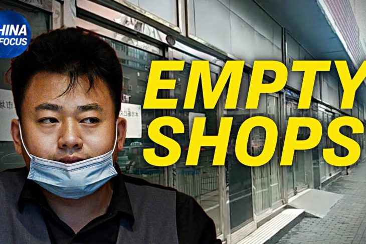 Empty shops show China's true economic situation; 390k officials punished for corruption this year