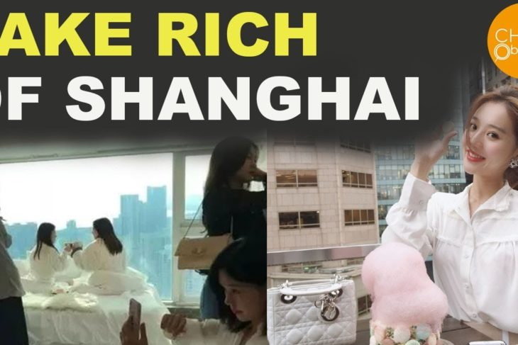 Fake Rich of China: The Secret Live and Lies of 'Shanghai Socialites' | China Economy