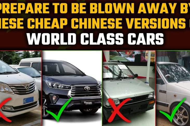Change the Logo and Voila! A new car is ready, presenting Chinese copies of world-class cars