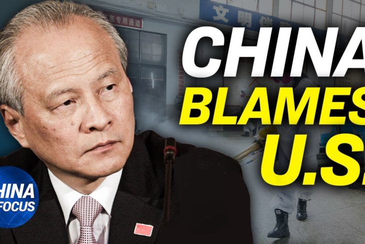 Chinese diplomat blames US for virus; CCP official: beat petitioners, show no mercy