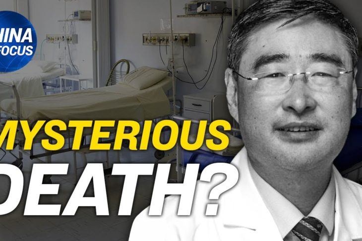 More Mysterious Deaths, Famous Chinese transplant surgeon suddenly dies; Biden admin continues Trump-era rule on China
