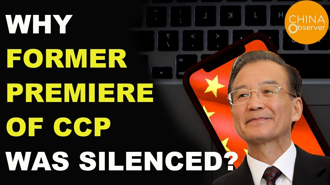 Why Wen Jiabao was silenced?| Censorship | Pfizer | Sensitive Words